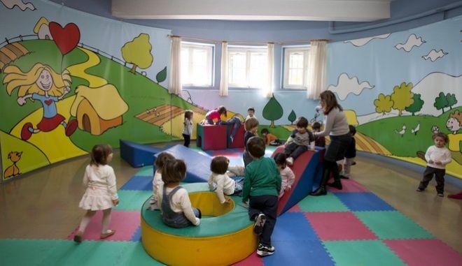 Αποτέλεσμα εικόνας για «Παρεμβάσεις στους Παιδικούς Σταθμούς»
