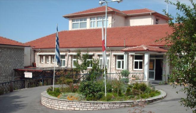 Γενικό Νοσοκομείο Καρπενησίου