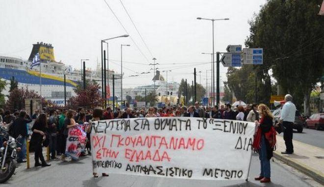 Ψήφισμα διαμαρτυρίας στο διοικητή του ΑΤ στη Δραπετσώνα