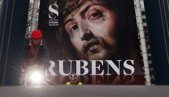 Γαλλία: Σκίτσο του Ρούμπενς πωλήθηκε αντί 1,3 εκατ. ευρώ