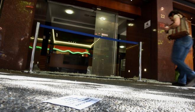 Επίθεση στα γραφεία της Ελληνοαμερικανικής Ένωσης