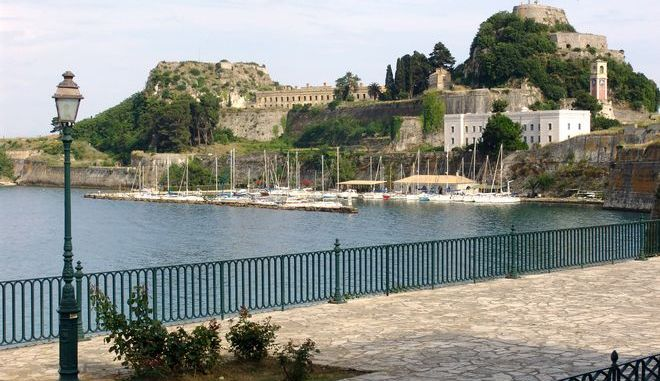 Το Παλαιό Φρούριο της Κέρκυρας