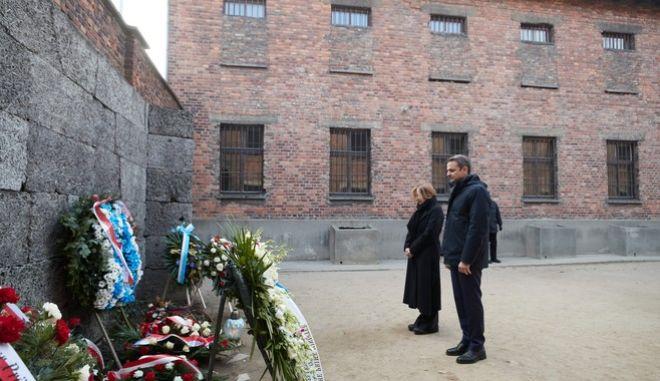 Ο Πρωθυπουργός Κυριάκος Μητσοτάκης στις εκδηλώσεις μνήμης για την 75η επέτειο από την απελευθέρωση του Auschwitz, την Δευτέρα 27 Ιανουαρίου 2020.