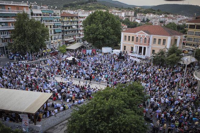 Συλλαλητήριο για την ονομασία της Μακεδονίας στην Βέροια