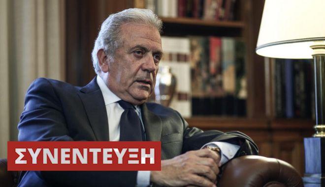 Αβραμόπουλος στο News247: Οι φράκτες δεν αποτελούν απάντηση στο προσφυγικό