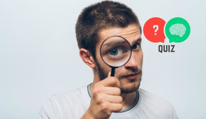 Inception Quiz: Μπορείς να διακρίνεις την οφθαλμαπάτη;