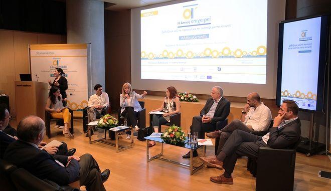 Η Αττική Επιχειρεί: Καίρια ερωτήματα και απαντήσεις σχετικά με την Καινοτομία και την Επιχειρηματικότητα
