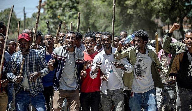 Από τις διαδηλώσεις στην Αιθιοπία