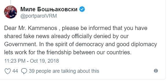 Το τουίτ απάντηση του εκπροσώπου του Ζάεφ, στον Πάνο Καμμένο