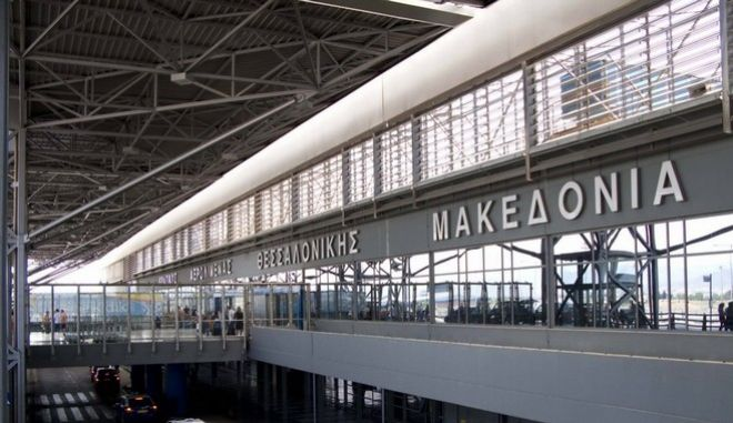 """Τι προβλέπει η σύμβαση παραχώρησης του αεροδρομίου """"Μακεδονία"""" στη Fraport"""