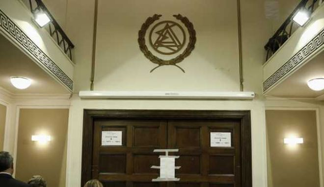 Συνεχίζονται σήμερα, 27 Νοεμβρίου 2017, οι εκλογές στον Δικηγορικό Σύλλογο Αθηνών για την ανάδειξη των υποψηφίων που θα περάσουν στο δεύτερο γύρο, της 3ης και 4ης Δεκεμβρίου 2017. (EUROKINISSI / Στέλιος Μισίνας)