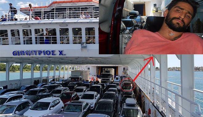 Καταγγελία πολίτη: Τον έβαλαν στο πλοίο μαζί με τα αυτοκίνητα γιατί είναι σε αναπηρικό αμαξίδιο