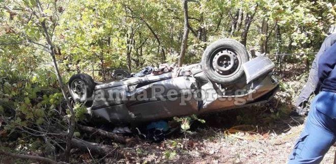 Φθιώτιδα: Ηλικιωμένοι έπεσαν στη χαράδρα – Επιχείρηση διάσωσης
