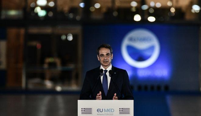 Ο Κυριάκος Μητσοτάκης στη σύνοδο EU MED 9 στην Αθήνα