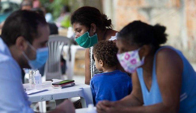 Έλεγχος για κορονοϊό στη Βραζιλία