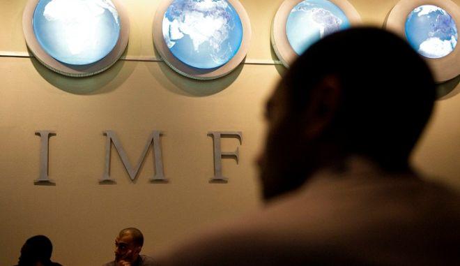 ΔΝΤ: Δεν θα αποχωρήσουμε από την Ελλάδα