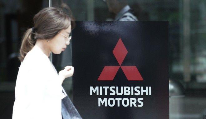 Τα κεντρικά γραφεία της Mitsubishi στο Τόκιο