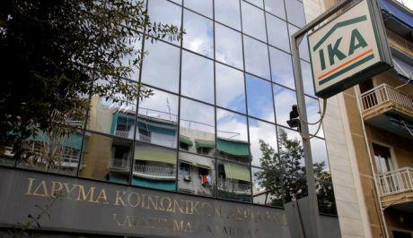 Δικαστήριο αθώωσε πολίτη και κατηγορεί το ΙΚΑ για καταβολή σύνταξης νεκρού...