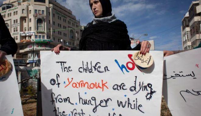 """Η Ουάσιγκτον χαιρέτισε την απόφαση της αντιπολίτευσης της Συρίας να μετάσχει στη διάσκεψη της """"Γενεύης 2"""""""