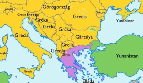 Πώς αποκαλούν την Ελλάδα στις χώρες του εξωτερικού