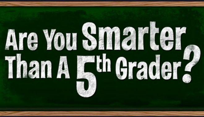Νομίζεις πως είσαι πιο έξυπνος από ένα 10χρονο; Λύσε αυτό το κουίζ
