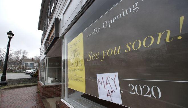 Κλειστό κατάστημα στις ΗΠΑ προαναγγέλλει επανεκκίνηση στις 4 Μαΐου