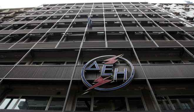 Το λογότυπο της ΔΕΗ στα κεντρικά γραφεία της επιχείρησης στην Αθήνα, την Τετάρτη 5 Απριλίου 2017. (EUROKINISSI/ΓΙΑΝΝΗΣ ΠΑΝΑΓΟΠΟΥΛΟΣ)