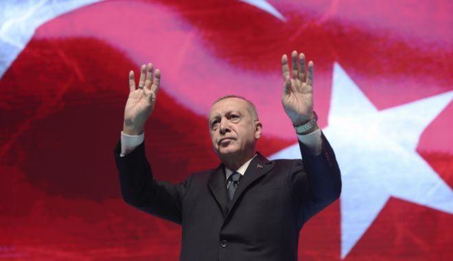 Ο Ρετζέπ Ταγίπ Ερντογάν σε εκδήλωση στην Άγκυρα