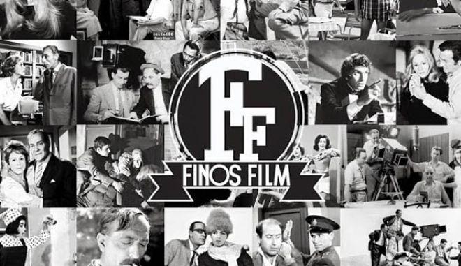 Quiz: Πόσο καλά γνωρίζεις τις αθάνατες ατάκες των ελληνικών ταινιών;