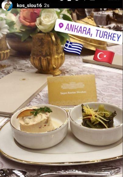 Οι εικόνες από το δείπνο Ερντογάν-Τσίπρα με Σλούκα, Βαρθολομαίο και μπουζούκι