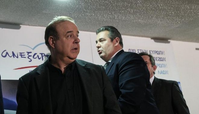 Press conference held by the Independent Greeks political party concerning a case of  attempted bribery involving the MP Pavlos Haikalis just before the presidential voting at the greek Parliament,in Athens, December 19, 2014 /                ,      ,  , 19 , 2014