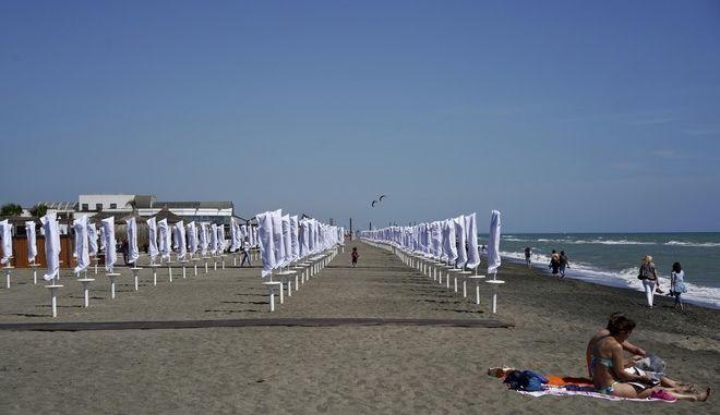 Θάλασσα στην Ιταλία