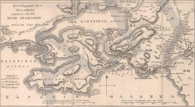 Φύλλο 7 - Σαλαμίνα - Χάρτα της Ελλάδος εν η περιέχονται αι νήσοι αυτής και μέρος των εις την Ευρώπην και Μικράν Ασίαν πολυαρίθμων αποικιών αυτής ...: Νυν το πρώτον εκδοθείσα παρά του Ρήγα Βελεστινλή Θετταλού, 1797