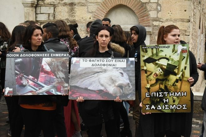 Animals ' friends protest at Monastiraki square, in Athens, on March 18, 2018 /    , , 18 , 2018