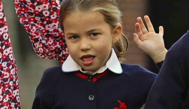 Η πριγκίπισσα Σάρλοτ πήγε σχολείο