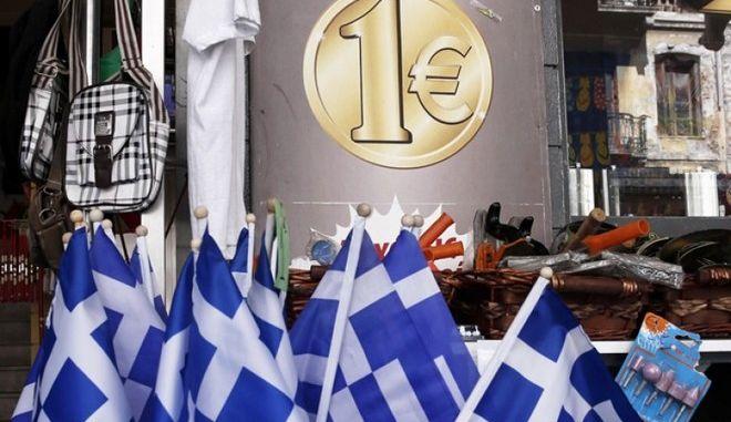Βόμβα ΔΝΤ: Η Ελλάδα θα χρειαστεί πολύ μεγαλύτερη ελάφρυνση χρέους