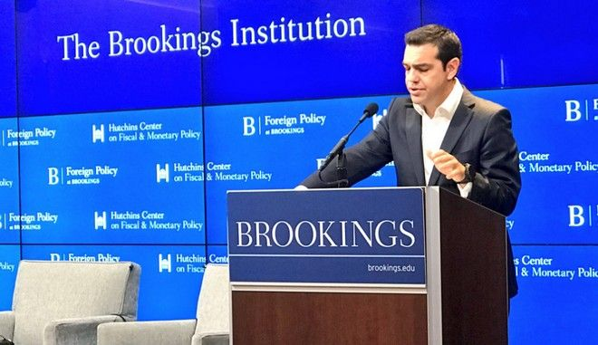 Τσίπρας στο Βrookings Institution: Η Ελλάδα επιστρέφει στο προσκήνιο
