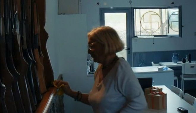 Καρέ από το ντοκιμαντέρ Golden Dawn Girls