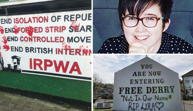 """Ο """"Νέος IRA"""" ανέλαβε την ευθύνη για τον φόνο 29χρονης δημοσιογράφου - """"Συγγνώμη, λάθος"""""""