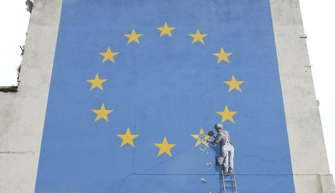 Το έργο του Banksy