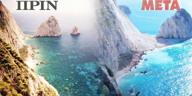 Σεισμός στη Ζάκυνθο: Σε κατάσταση έκτακτης ανάγκης το νησί - Άλλαξε χρώμα η θάλασσα από τις κατολισθήσεις
