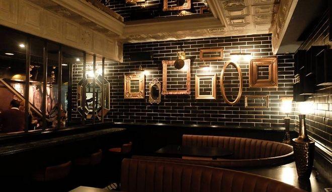 Από το... VIP lounge του Minnie The Mooches στο Κολωνάκι