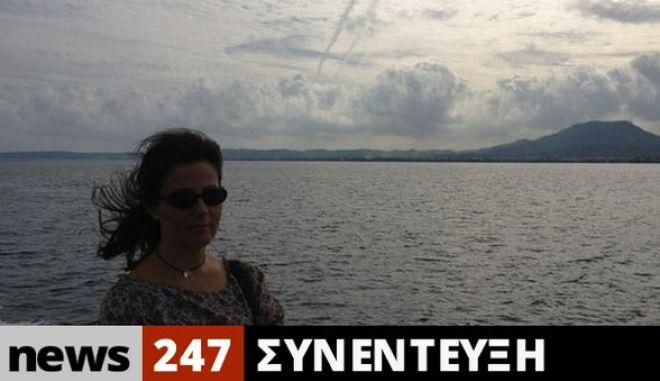 Η ιστορία μιας εκπαιδευτικού: Αφήνοντας την οικογένεια στην Πάτρα για να διδάξει στην ακριτική Νίσυρο