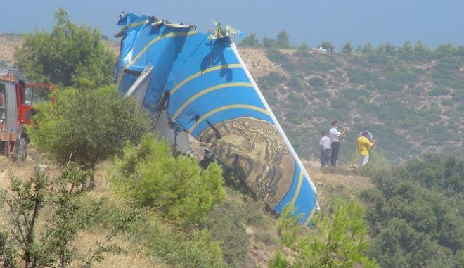 14 Αυγούστου 2005: Η μοιραία πτήση του Helios που οδήγησε στον θάνατο 121 ανθρώπους