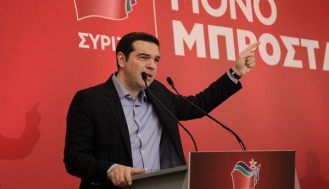 Τσίπρας: Ο ΣΥΡΙΖΑ παραμένει η αριστερή συνείδηση της κοινωνίας