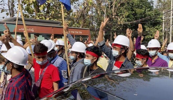 Μιανμάρ: Διαδήλωση πολιτών ενάντια στο πραξικόπημα