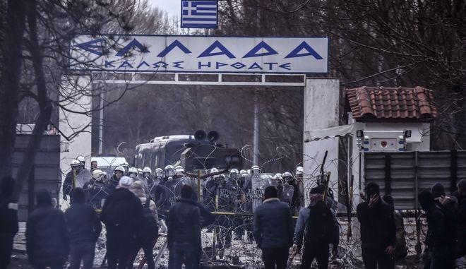 Μετανάστες απέναντι σε αστυνομικούς στα ελληνικά σύνορα