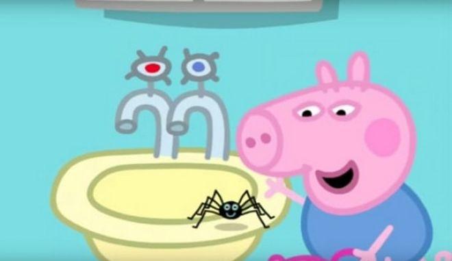 Πέππα το γουρουνάκι: Απαγορεύτηκε επεισόδιο που ωθούσε τα παιδιά να παίζουν με αράχνες