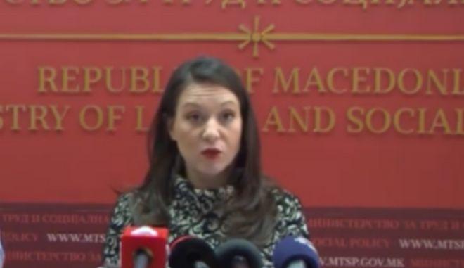 H υπουργός της Βόρειας Μακεδονίας κατά τη συνέντευξη Τύπου με την επίμαχη πινακίδα πίσω της