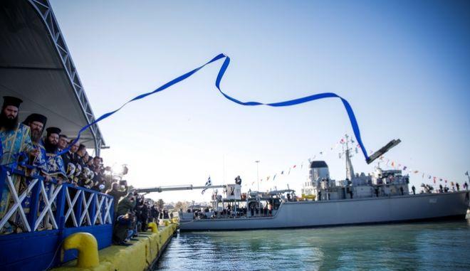 Αγιασμός των υδάτων στον Πειραιά την Κυριακή 6 Ιανουαρίου 2019.